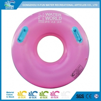 wave pool tube