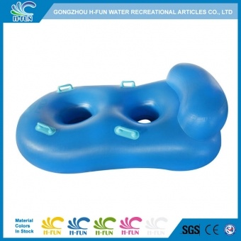 Water Park Tube with Backrest