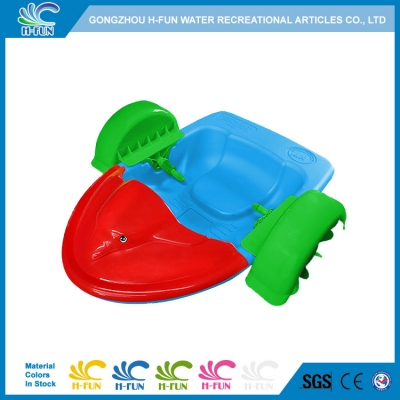 Inflatable Motor Boat Water Park Toys