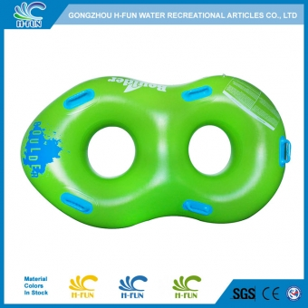5 handle water park tubes