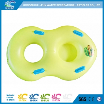 Water park double tube with front bottom