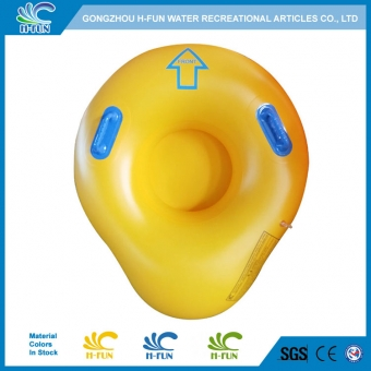 Pear shape water park tube with bottom