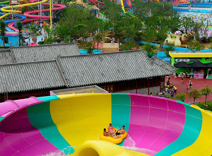 Weihai Fudi Waterpark